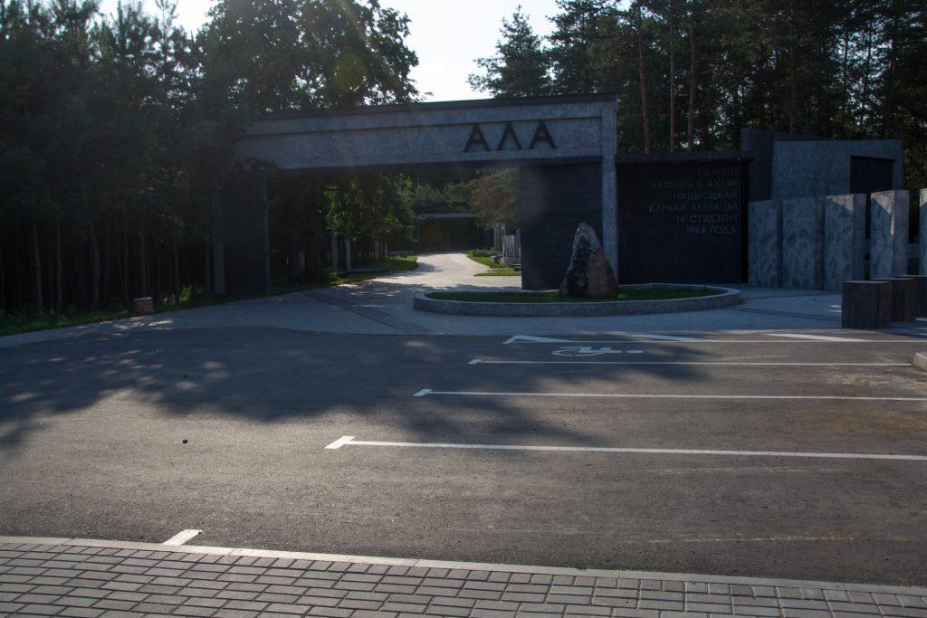 Мемориальный комплекс Ола